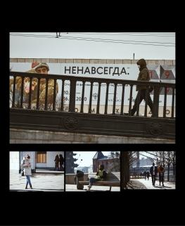 MOSCOWID-2020. Хроники пустынных улиц.